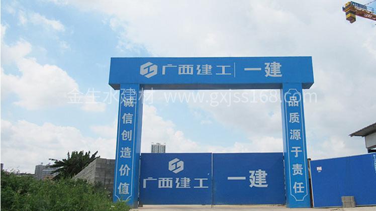 老客户广西建工集团第一建筑工程公司订购建筑模板